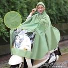 遇水開花雨衣電動車單人摩托車男女成人韓國時尚電瓶車雨披雙帽檐『新佰數位屋』