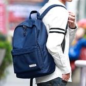 智納旅行運動背包雙肩包