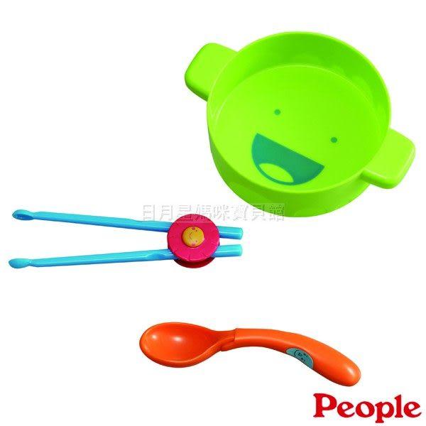 日本people 餐具學習玩具組 兒童餐具 日月星媽咪寶貝館