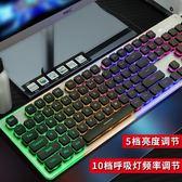 機械手感鍵盤游戲吃雞背光巧克力usb筆記本外接電腦鍵盤   汪喵百貨
