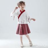 女童中國風童裝古風漢服超仙兒童套裝唐裝小女孩寶寶古裝襦裙 QQ27350『東京衣社』