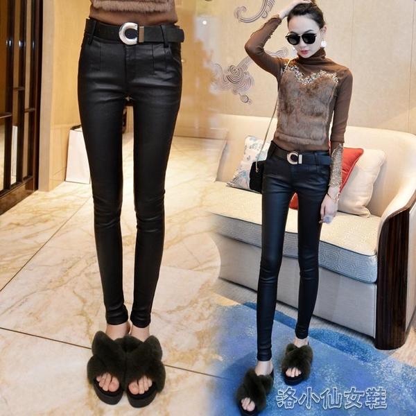 皮褲女年秋季新款高腰薄款緊身亞光外穿加絨加厚打底褲 『洛小仙女鞋』
