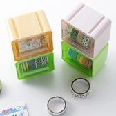 ◄ 生活家精品 ►【N131】迷你疊加收納盒 膠帶 整理 桌面 辦公 文具 黏貼 透明 防塵 可視 分類