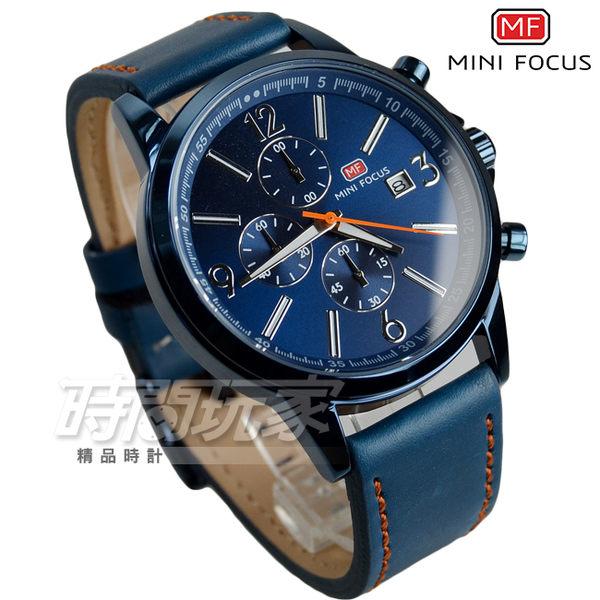 MINI FOCUS 簡約潮流大三針三眼石英錶 男錶 不銹鋼 防水手錶 計時碼表 真三眼 藍色 MF0084G04