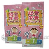 澤山乳兒綜合營養顆粒150g*1罐
