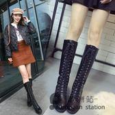 長靴/韓版高筒靴子女冬新款過膝長筒靴系帶粗跟百搭馬丁女靴「歐洲站」
