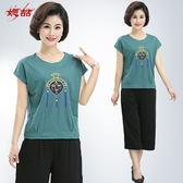 母親節中老年女短袖T恤薄40-50歲媽媽套中年女棉麻兩件套吾本良品