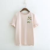 短袖T恤-條紋時尚花朵刺繡荷葉袖女上衣2色73sy32【巴黎精品】