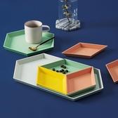 幾何創意北歐水果盤托盤客廳桌面簡約現代家用零食干果點心收納盤