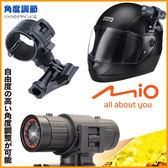 carscam spr-2 s2 mio M555 M580 plus 3M金剛王安全帽行車紀錄器車架機車行車記錄器支架GOPRO4 hero black