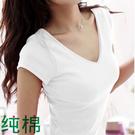 短袖 韓版純棉短袖T恤女款夏裝修身v領打底衫緊身半袖體?白色純色女裝