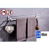 免打孔毛巾架衛生間浴巾架吸盤式掛鉤浴室毛巾掛架毛巾桿單桿雙桿