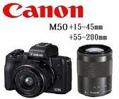[EYEDC] CANON EOS M50 15-45mm + 55-200mm 公司貨 回函送郵政禮卷$2000+ 64G SD V30記憶卡(2/28) (分12/24期0利率)