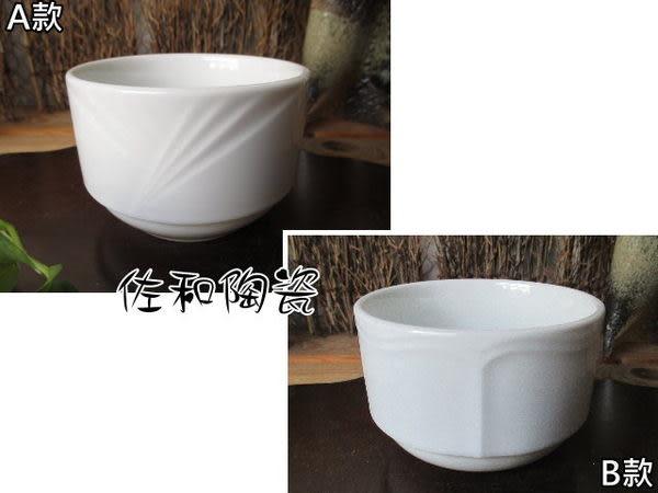 ~佐和陶瓷餐具~【XL04017-9 MIKASA附餐杯特強化合色-日本製】濃湯杯/焗烤/布丁盅/茶杯