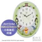 日本代購 空運 RHYTHM 小熊維尼 時鐘 掛鐘 音樂鐘 擺鐘 壁鐘 電波鐘 迪士尼 4MN523MC03