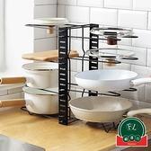 廚房放菜板的架子家用落地式鍋蓋菜板收納架子【福喜行】