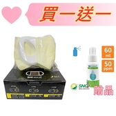 買1盒口罩送1瓶次氯酸水~鼻恩恩BNN 3D立體 (素面黃色) 幼幼醫療口罩 (50入/盒) 台灣製造