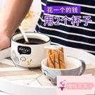 可愛情侶陶瓷杯子帶蓋勺大容量馬克杯【櫻桃菜菜子】