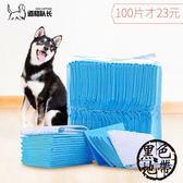 寵物狗狗尿片 S號100片尿不濕 加厚裝除臭尿布強力吸水狗尿墊【黑色地帶】