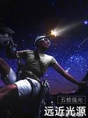 頭燈 強光充電超亮頭戴式感應手電筒夜釣魚燈米氙氣燈防水LED戶外 伊莎gz
