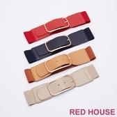 Red House 蕾赫斯-方型釦環寬版彈性腰封(共6色)