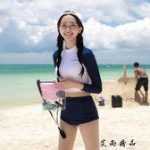 韓版保守防曬長袖高腰游泳衣女