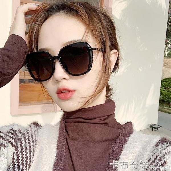 女士太陽鏡防紫外線韓版墨鏡新款潮時尚圓臉顯瘦優雅大牌眼鏡 卡布奇諾