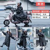 韓版雨衣徒步長款全身男女士電瓶車自行車騎行單車雨披成人外套TA4910【喵可可】