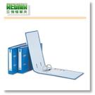 【西瓜籽文具】(量販12入) 立強 二孔拱型夾 R723(A4橫式)