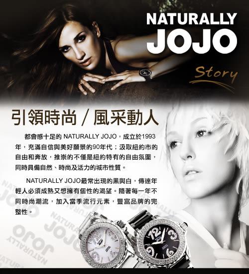 NATURALLY JOJO 魅力無限時尚腕錶-黑/38mm