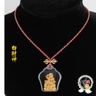 白財神(嘎屋)五色線項鍊   +平安小佛卡【十方佛教文物】