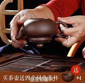 宜興朱泥紫砂單壺 純手工茶功夫大容量小號茶壺套裝 撿漏家用茶具·皇者榮耀3C