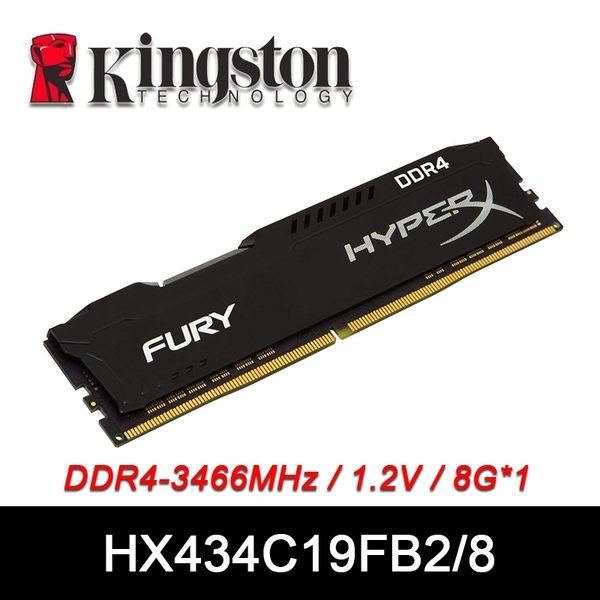 【免運費】限量 Kingston 金士頓 HyperX FURY DDR4-3466 8GB*1 超頻記憶體(黑) HX434C19FB2/8
