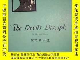 二手書博民逛書店The罕見Devils Disciple(魔鬼的門徒)Y1926