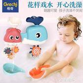 兒童洗澡玩具鯨魚章魚轉轉樂寶寶水上戲水女孩玩水噴水泡泡機男孩 金曼麗莎