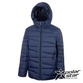 【PolarStar】中性 鵝絨保暖外套『深藍』P20237 休閒 戶外 登山 吸濕排汗 冬季 保暖 禦寒