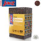 [即期品]【JAUZ喬斯】黑藜麥QUINOA 1包 (350公克) 效期2021/11/30
