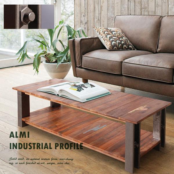 [客尊屋]免運費/典尚古風/Docker Profile- Pro Coffee Table  工業風咖啡桌/和室桌/筆電架/點心桌