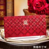 新年紅包利是封創意招財進寶2018過年會通用千元紅包袋 焦糖布丁