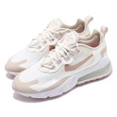 Nike 休閒鞋 Wmns Air Max 270 React 米白 玫瑰金 女鞋 奶茶色 氣墊 運動鞋 【ACS】 CU9333-100