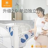 床圍欄寶寶防摔防護欄桿嬰兒床上擋板兒童床邊防掉通用安全床護欄【小橘子】