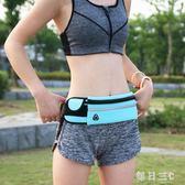 運動腰包多功能跑步手機包男女健身戶外水壺包休閒小腰包 zm7886【每日三C】