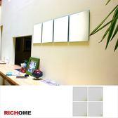 【RICHOME】MR114《HOME裸鏡(4片裝)》桌上鏡 /立鏡/穿衣鏡/全身鏡/