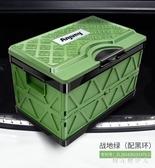 車載折疊收納箱汽車后備箱多功能置物整理箱『棉花糖伊人』