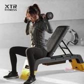 仰臥板 多功能啞鈴凳家用有氧健身椅飛鳥臥推凳運動韻律仰臥踏板T