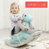 兒童木馬搖馬玩具寶寶搖搖馬塑料大號加厚兩用1-6周歲帶音樂馬車XW(萬聖節)