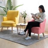 懶人沙發北歐簡約單人沙發椅現代臥室小戶型陽臺懶人小沙發拆洗客廳喂奶椅 LX  新品