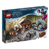 LEGO 樂高 75952 Newt's Case Of Magical Creatures