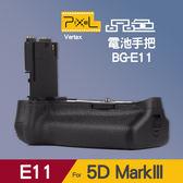 【Pixel 現貨】5D3 5Ds 5DsR 電池手把 E11 Canon BG-E11 5D Mark III 屮W2