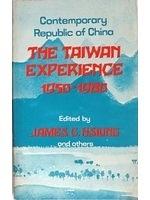 二手書博民逛書店《The Taiwan experience, 1950-198